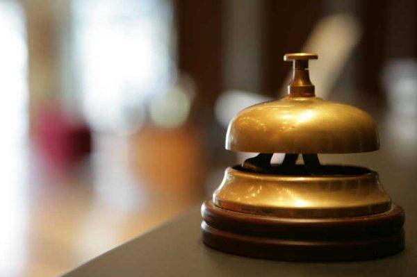 cloche-reservation-hotel-tinteniac-600